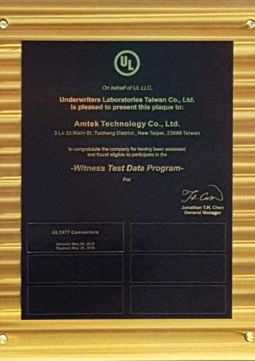 "Qualified for UL ""Witness Test Data Program (WTDP)"""