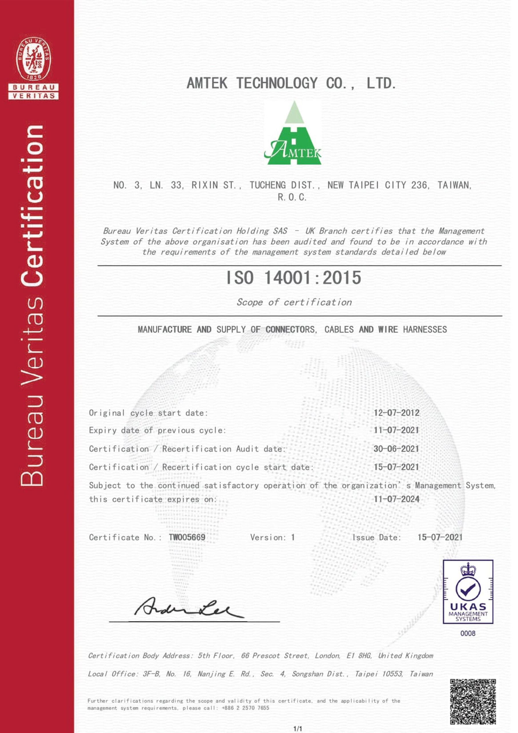 ISO 14001 CERT